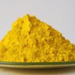 Пигмент желтый светопрочный GR-R (YELLOW GR-R P.Y 13)
