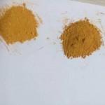 Оксид железа | коричневый 610